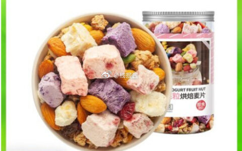 猫超包邮福事多酸奶果粒麦片310g【11.9】包邮福事多酸