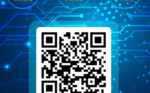 UKEX:注册实名空投300u,每天签到释放1u,提币30U起!【不要搞了】