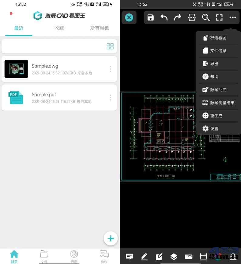 CAD看图王v4.8.2 for Android 去广告破解版