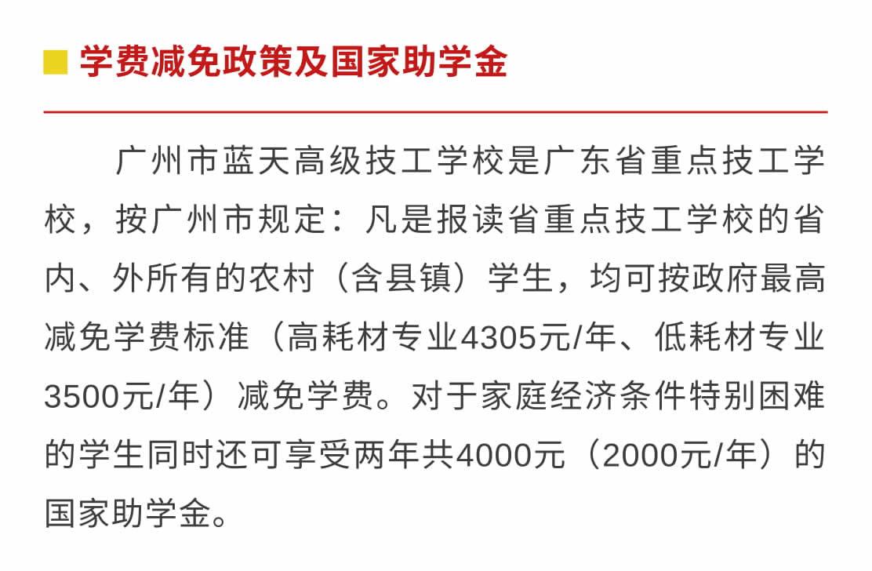 会计(高中起点三年制)-1_r5_c1.jpg
