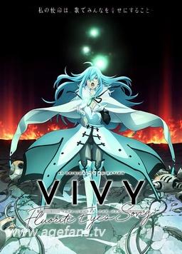 Vivy-FluoriteEye'sSong-