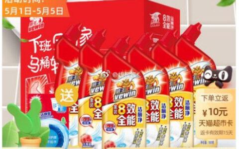【猫超包邮】威王 8效洁厕液送洁厕块500g*6瓶 88会员+