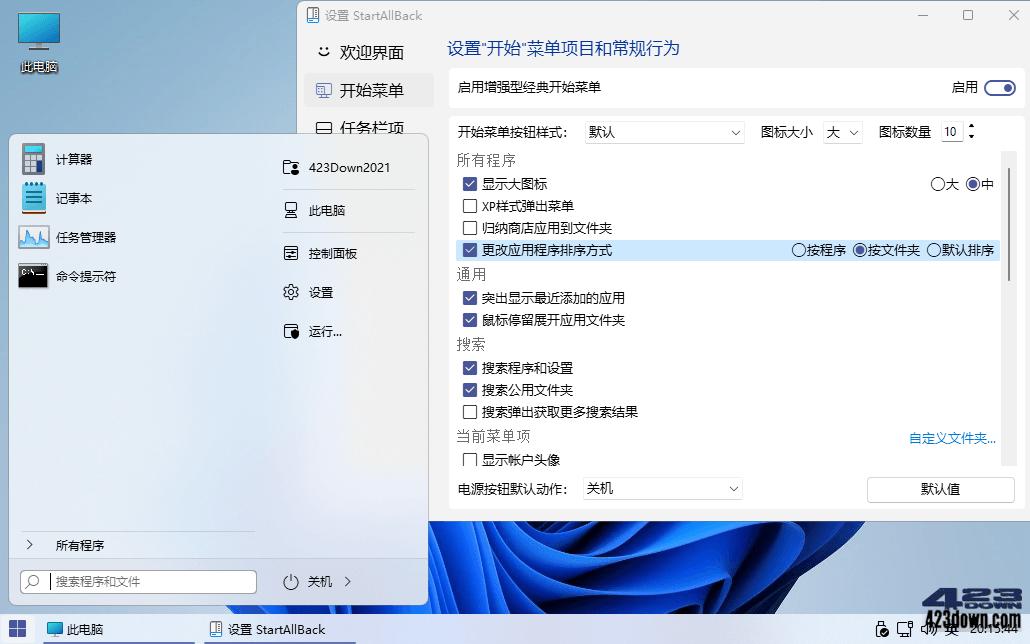 StartAllBack (StartIsBac++) v2.9.95 (RC6)