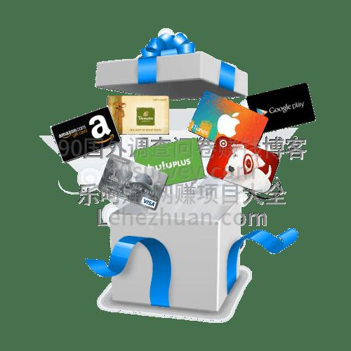 海外调查问卷得到的礼品卡怎么变现?很简单,要么自己消费用掉,要么到一些二手平台卖掉,还可以出给一些专门搞海外代购的卡商