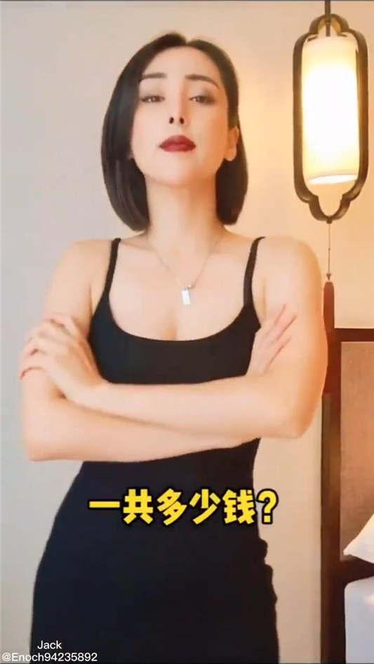 图片[3]-脑洞博主@鉴黄师JACK 作品合集[51V/475MB]-醉四季
