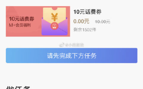重庆地区 招商银行APP 当月未进行生活缴费 预存电费领