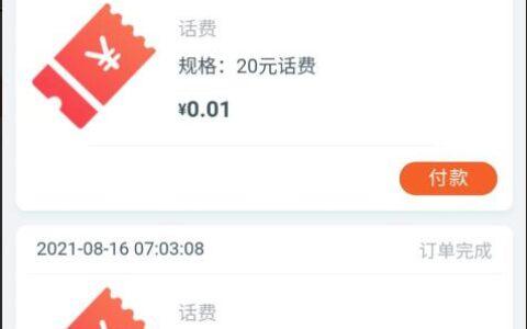 限广东,建行每周一分抢礼