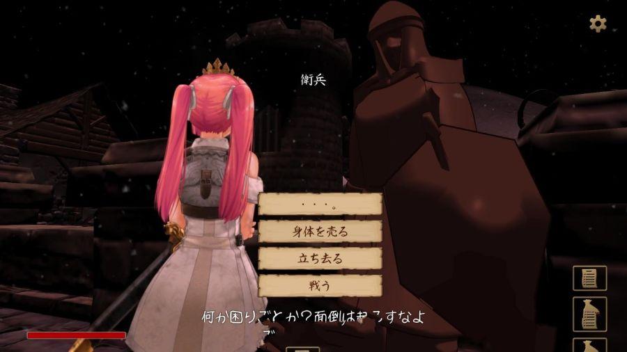 [3D互动/全动态]零落姬骑士阿纳蒂亚:不论什么种族都能受孕的银纹诅咒 正式版[1.4G]