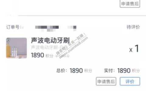 岚图汽车撸SKG筋膜枪详细教程
