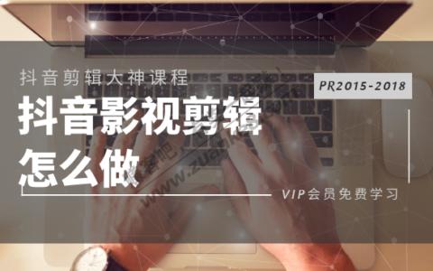 X宝刚买的,PR2015-2018 X音视频剪辑课