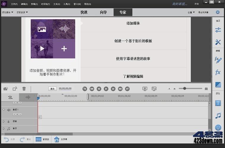 Adobe Premiere Elements 2022 v20.0.0.0