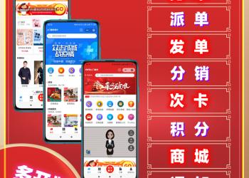 家政上门预约服务小程序【更新至V4.7.35】