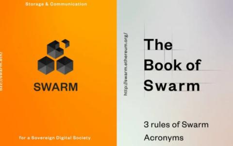 SWARM以太坊官方推出的分布式存储项目,附;撸百万BZZ空投挖矿教程
