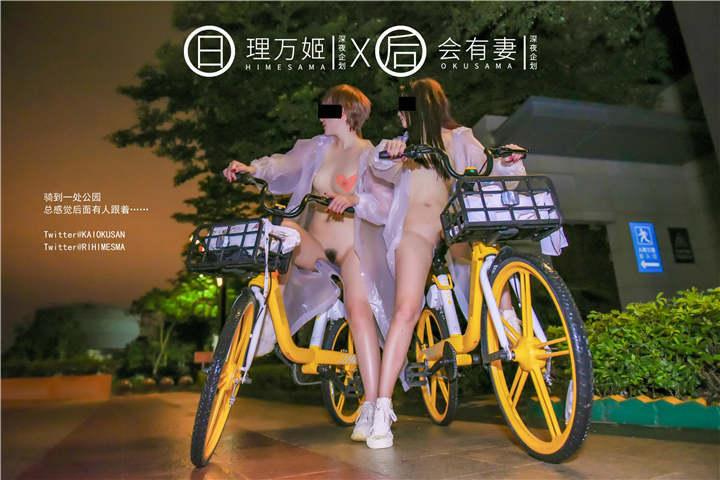 图片[3]-推特超火露出网红女神▌理万姬x会有妻 ▌- 雨夜小黄车真空骑行[34P/1V/298MB]-醉四季