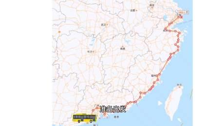 小伙准备坐公交从广州到上海