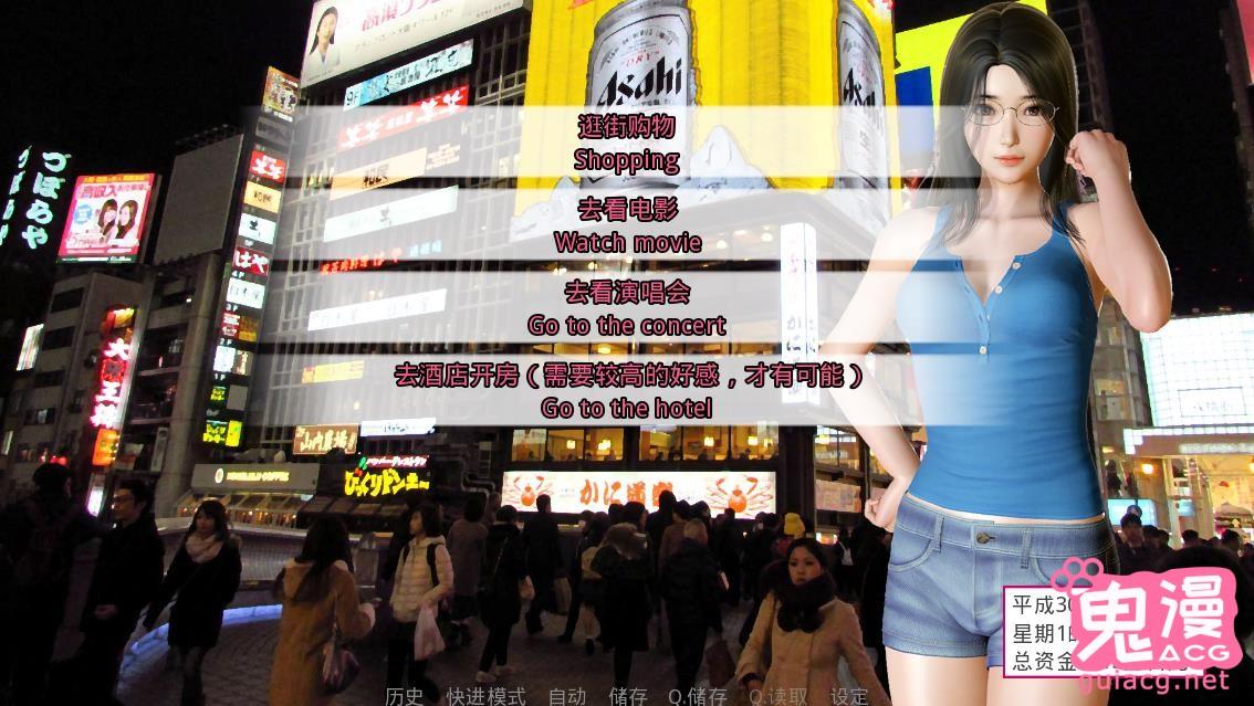 【经营SLG/国产/双端】美少女偶像练习生 V1877 VIP激活版【电脑+安卓/470M+450M】 电脑游戏 第4张