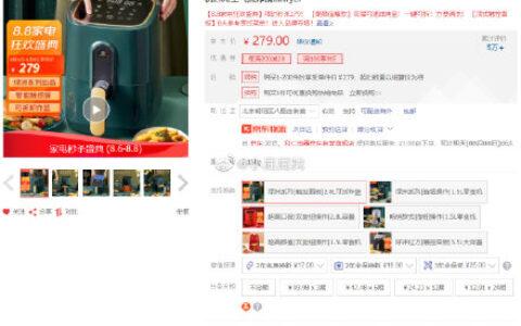 利仁(Liven)空气炸锅  绿洲系列G-6薯条机2.8L,页面