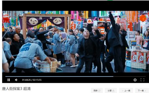 《唐人街探案3》超清资源已出,从2020年开始吊胃口,