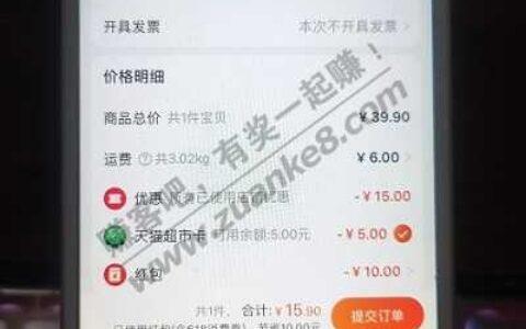 天猫超市14.9一箱特仑苏