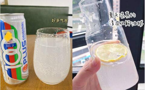 低糖苏打水325ml*6瓶9.9元4味可选,0脂低糖低,不怕