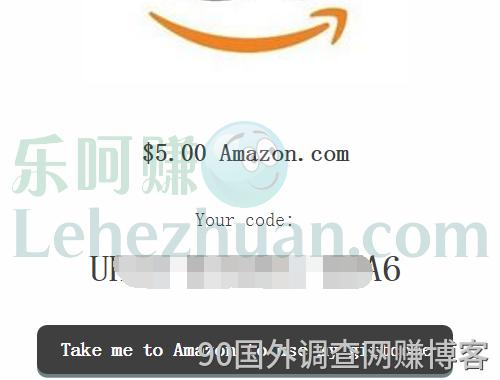学员福利4FCC类国外调查社区10美元亚马逊礼品卡秒付