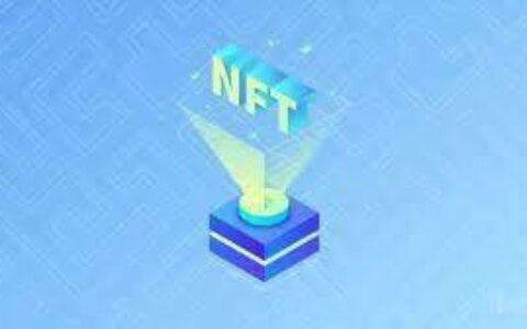 太和观察:当NFT遇上DeFi