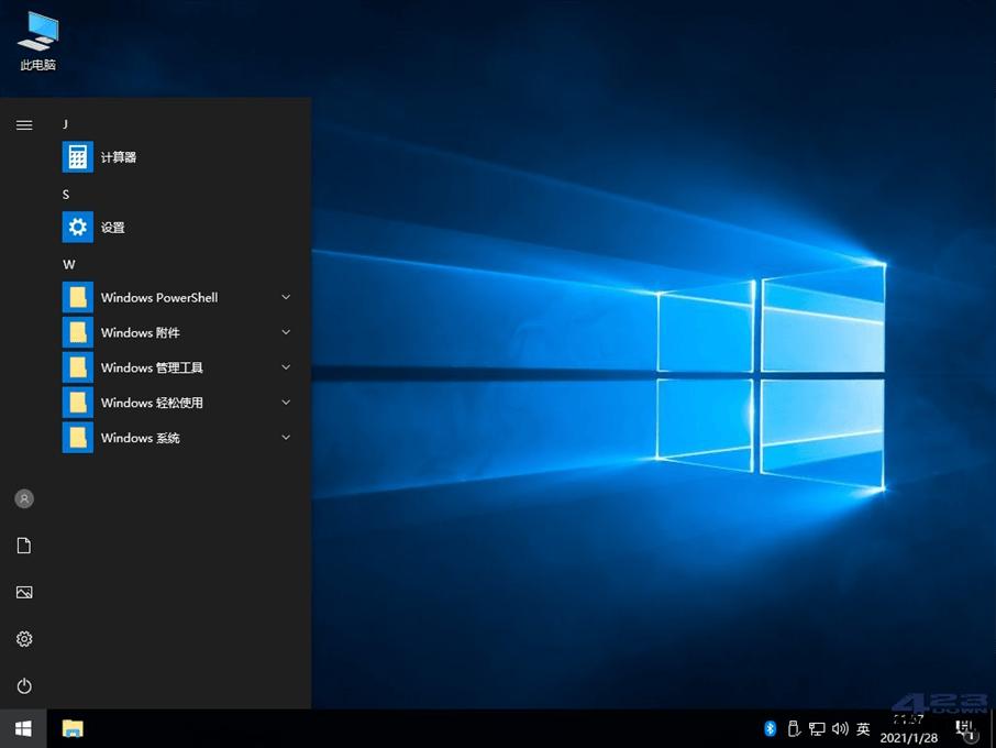 Windows 10 LTSB 2016 Build 14393.4704