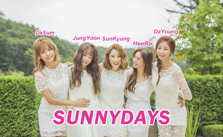 sunny days女团成员资料介绍