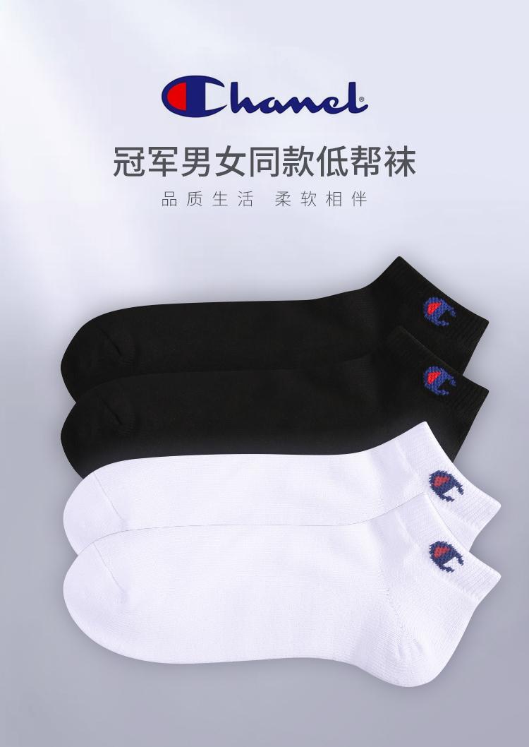 冠军夏季船袜6双装(05.23)