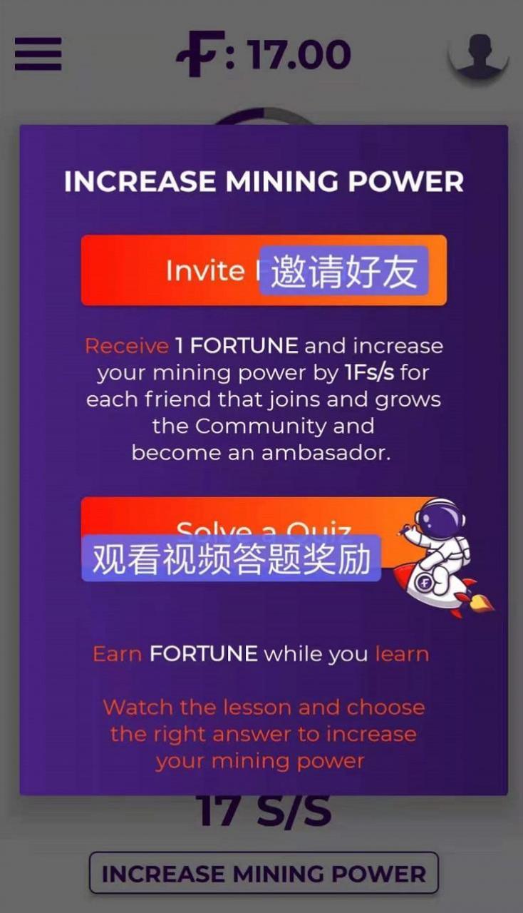 Fortune Network_正在空投中,授权方式获得空投,完成送1币以及算力