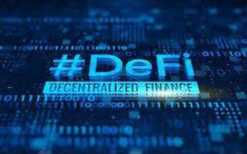 复盘4月DeFi:现实资产开启上链抵押,波场USDT发行量首超以太坊USDT