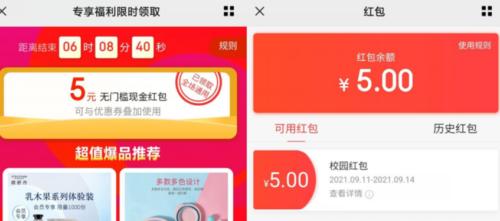 【京东部分用户领5元购物红包】微信打开活动地址->登
