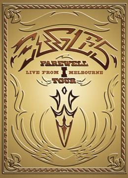 老鹰乐队2004年墨尔本演唱会