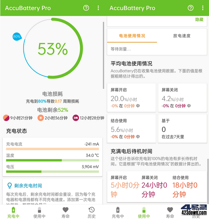 电池检测工具AccuBattery Pro v11.5.1.1(59)