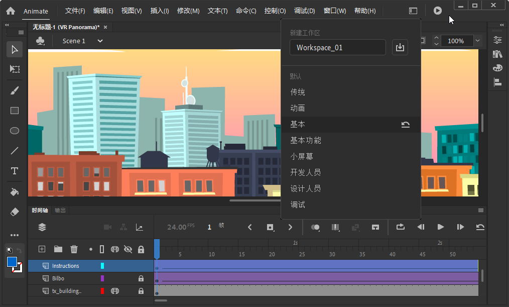 Adobe Animate2021 21.0.9.42677 Repack