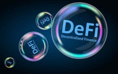 第一季度DeFi保险仅覆盖 DeFi 总锁仓价值的0.69%