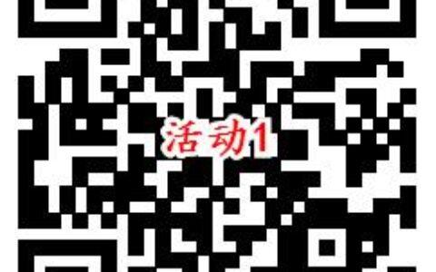 招商银行3个活动100%抽最高888元现金红包 亲测中5.3元!