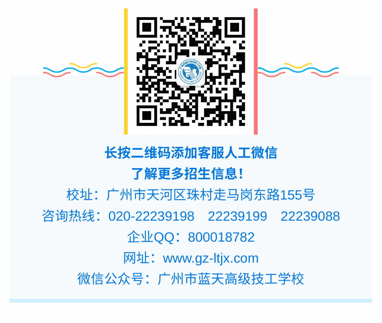计算机广告制作(初中起点三年制)-1_r9_c1.jpg