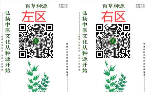 百草种源:卷轴模式,6月18日内测启动,注册实名无费用赠送成长任务包,每天产0.11个源豆,团队化推广,星级达人模式。