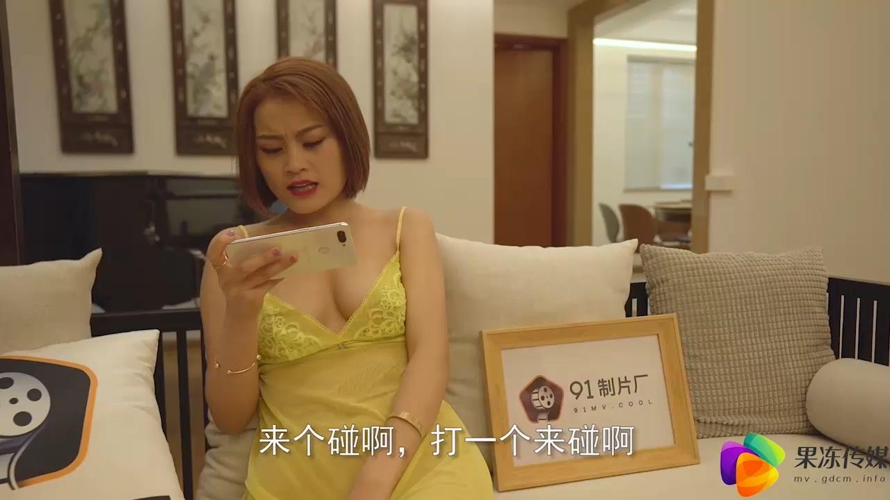 图片[2]-果冻传媒原版 偷情护士 护士人妻偷情在家做爱 张晴[MP4/749M]-醉四季