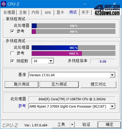 CPUID CPU-Z v1.97.0 简体中文版绿色单文件