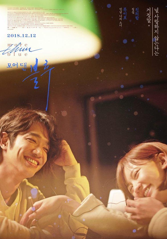 《比悲伤更悲伤的故事》韩国电影:果然很悲伤