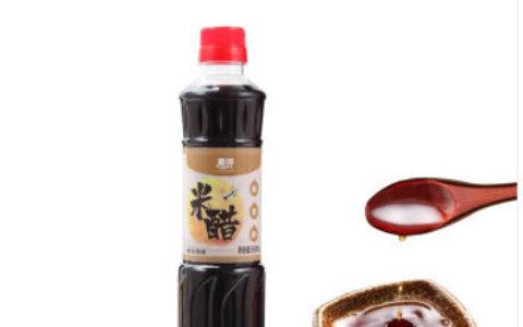 【京东】惠寻 甜米醋500ml 部分账号有专享价【0.1包邮