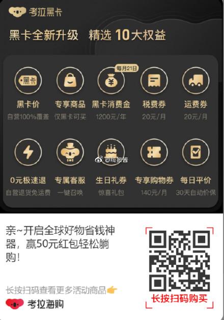 0点,限制考拉会员  iPhone12 256g 【6188】考拉会员