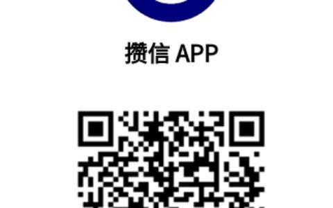 攒信ZUN,跟CMDC模式一样,每天撸几十块钱的代币,两代收益,坐等上所交易!