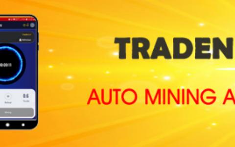 Traden,免费挖矿模式,每24小时收取一次,后期开放提现-免费申请0元手机卡