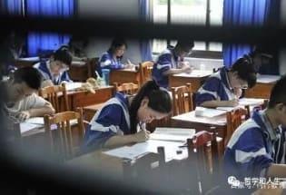 邓晓芒:我们到底要把下一代教育成为什么样的人?