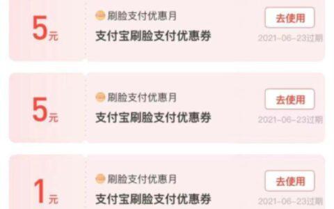 重庆、太原、武汉、长沙四个城市,支付宝打开链接领4