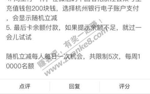 杭州银行中石化可能有水(感谢首发)