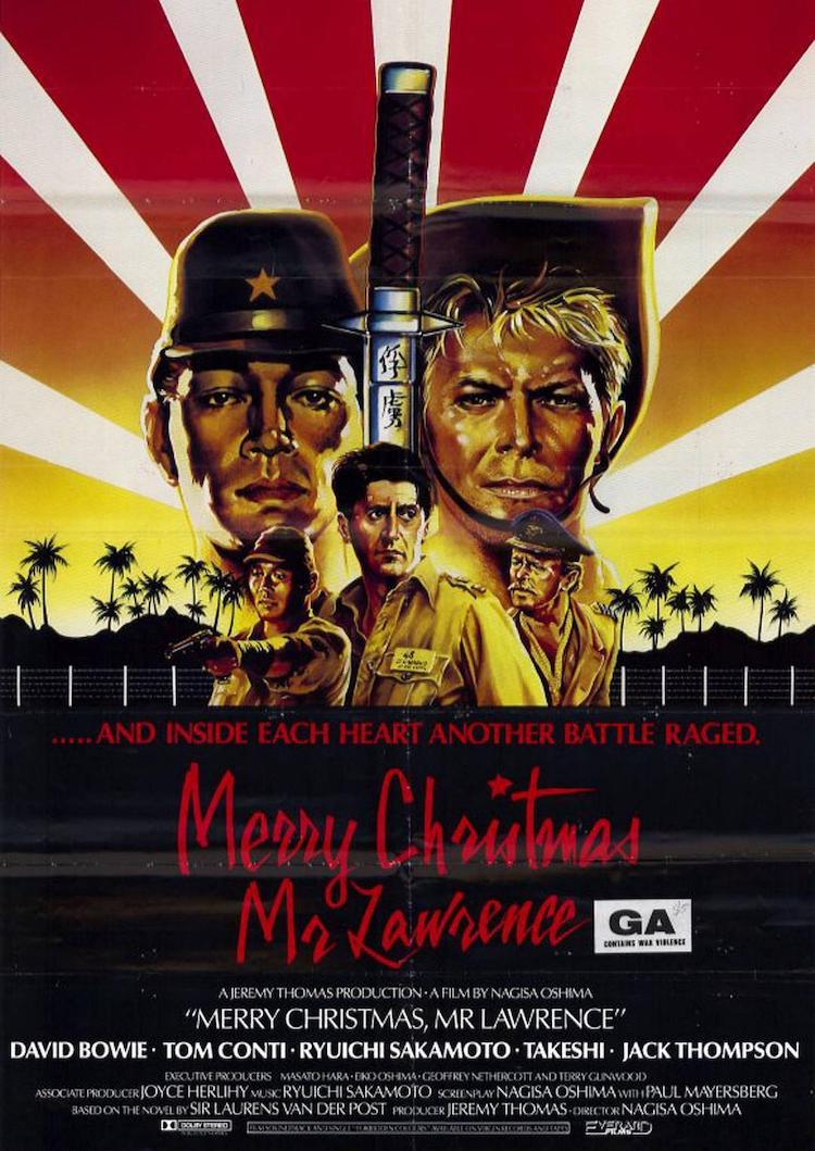《战场上的快乐圣诞》电影:经典再看,集体疯狂的世界